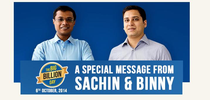 Binny Sachin